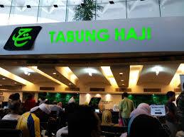 Bonus Tabung Haji 2016